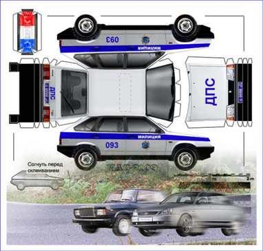 81 модель отечественного авто